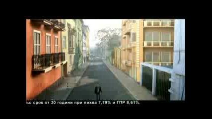 Банка Дск - Ипотечни Кредити