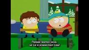 South Park /сезон 13 Еп.05/ Бг Субтитри