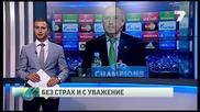 """Мишо Александров: Тръпката на """" Анфийлд """" е уникaлна"""