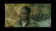 Saigon ft. Trey Songz - Pain In My Life - Превод!