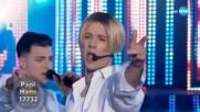 Papi Hans като Ник Картър от Backstreet Boys - ''I Want It That way'' | Като две капки вода