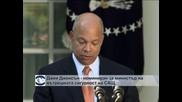 Обама номинира Джей Джонсън за министър на вътрешната сигурност на САЩ