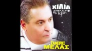 Chris K Kemanetzidisi & Zafiris Melas dueto Stathis Pavlidis (manamana) cd