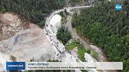 Огромно свлачище затвори за часове пътя Асеновград-Смолян