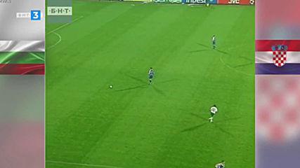 България - Хърватия 12.10.2002 квалификация Евро 2004 второ полувреме