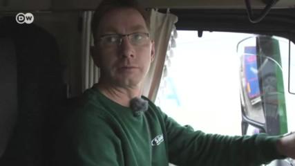 Какво е да си тираджия: един шофьор разказва