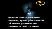 Лунна Светлина - Пол Верлен