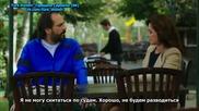 Сърдечни трепети - еп.6/1 (rus subs)