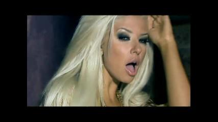 Andrea - Nai Velik (най - велик)