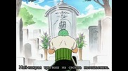One Piece episode 19 Bg Subs
