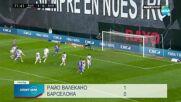 Официално: Барселона уволни Роналд Куман