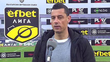 Александър Томаш: Бяхме агресивни, но не отбелязахме гол