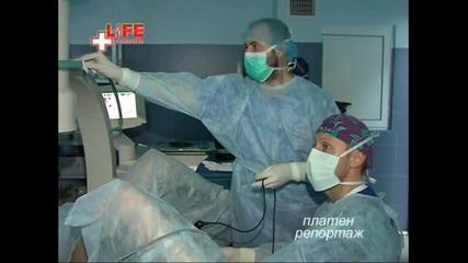 Болница Лайф Хоспитал Лазер