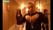 Стамбето Feat. Ламоза & Lil Mak - The Boss