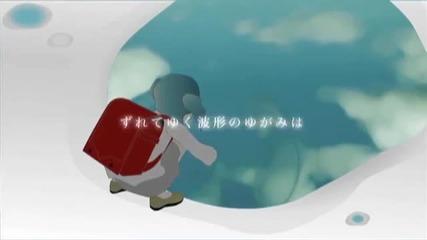 Hatsune Miku - Fly