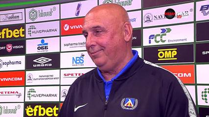 Тодоров: Съжалявам, че Левски не победи Лудогорец