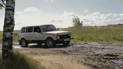 Лада Нива Турбо - Руска машина тест драйв