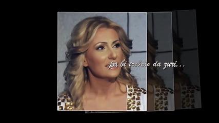 Elma Sinanovic - Sat sto kasni