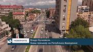 Бучковски: България да оттегли заплахата си за вето