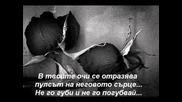 Максим - Знаеш Ли Ты С Превод