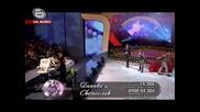Бианка Панова и Светослав Василев - Еротични танци - Dancing Stars 2