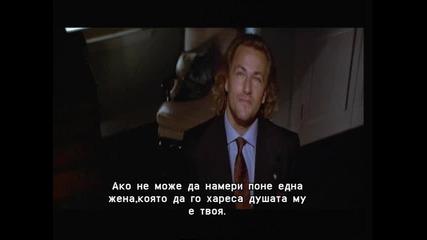 Смяна / Switch - 1 част с бг субтитри