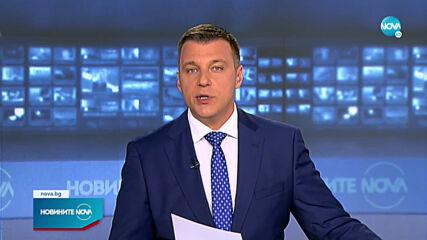 Новините на NOVA (12.06.2021 - обедна емисия)