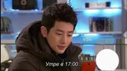 Бг субс! Cheongdamdong Alice / Алиса в Чонгдамдонг (2012) Епизод 10 Част 4/4