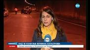 Трима загинаха при верижна катастрофа с 50 коли