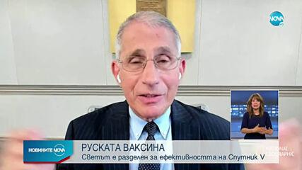 Новините на NOVA (12.08.2020 - централна емисия)