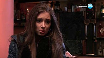 София - Ден и Нощ - Епизод 126 - Част 2