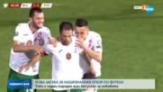 България - Косово 2:3 /репортаж/