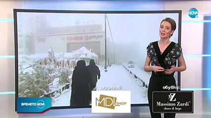 Прогноза за времето (22.01.2021 - централна емисия)