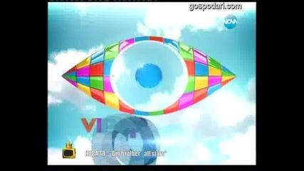 Дежавю в Big Brother