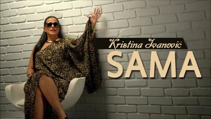 Kristina Ivanovic - 2014 - Sama (hq) (bg sub)