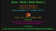 ! [ № - 0020 ] [ Sexy Trance: ] [ Duca - Wide ( Weki Remix ). ]