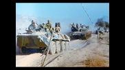 Голубые береты - Пароль Афган