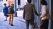 Два диоптъра далекогледство 1975 Dvd Rip Аудиовидео Орфей 2010