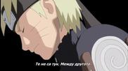 Naruto Shippuuden - 301 Бг Субс Високо Качество