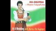 Мария Стоянова гайда - Марийна песен