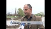 Във вторник нивата на р. Марица край Пловдив, Първомай и Харманли ще бъдат най-високи