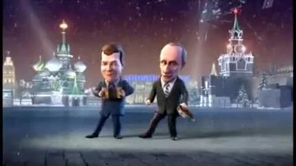 Путин танцувамного смях