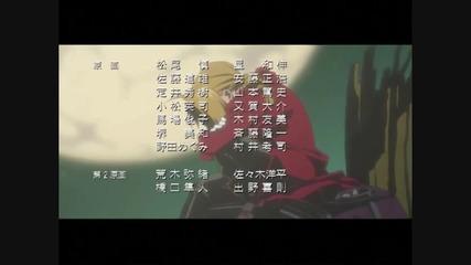 Fullmetal Alchemist Ending 1