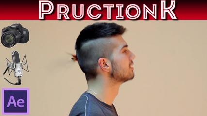 Productionk - Техника за снимане, перфектно аудио за 4лв. и експлозия на глава !