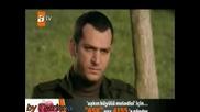 Ask ve ceza ~ Savas & Yasemin ~ Назад не се обръщай! ~ Любов и наказание