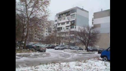 Виелица -19 декември 2012 около 12 часа на обяд-варна