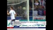 Франция спечели с 2:0 срещу Дания в контрола