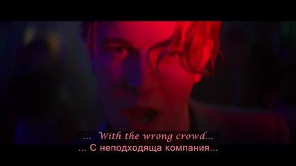 ♫ Tom Odell - Wrong Crowd ( Oфициално видео) превод & текст