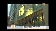 apple iphone 4s с рекордни продажби
