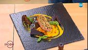 Рецептата днес: Свинско бон филе с тиква и лилави моркови - На кафе (09.10.2018)